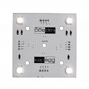 Модуль Deko-Light Modular Panel II 2x2 848004